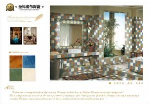 Ceramic Tile Figure Wear-Resistant 300*600 pictures & photos