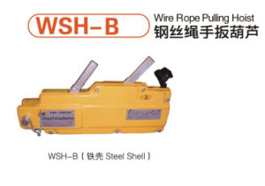 Hand Pulled Wire Rope Hoist pictures & photos