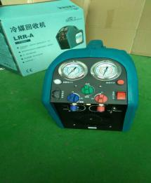 Refrigerant Recovery Unit Lrr-a Series pictures & photos