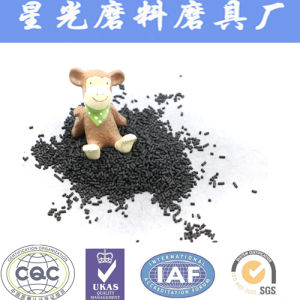 1.5mm Activated Coal Granular Carbon Used for Gas Mask pictures & photos