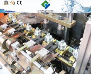 Semi Automatic Plastic Bottle Making Machine Price pictures & photos