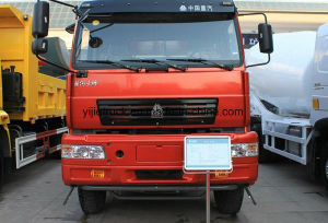 Sinotruk New Huanghe 4X2 Tipper Truck pictures & photos
