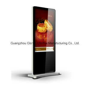 Business Centre 1920X1080 HD LED Backlit LCD Screen pictures & photos