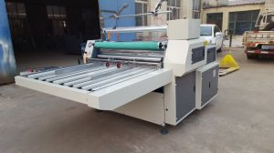 Water Soluble Film Laminating Machine pictures & photos