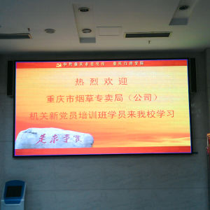Low Price Indoor LED Full Color Screen Display pictures & photos
