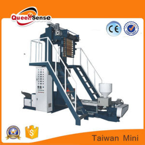 Taiwan Film Blowing Machine pictures & photos