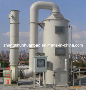 PVC/PP/FRP/GRP Chemical Waste Gas Scrubber/GRP Acid Gas Industrial Scrubber