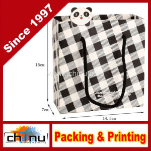 Art Paper White Paper Shopping Gift Paper Bag (210189) pictures & photos