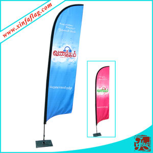 Hot Sale Flying Subway Fiberglass Feather Flags Banner pictures & photos