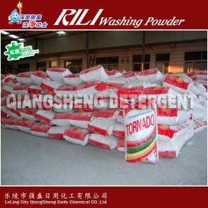 Big Volume High Effective Washing Powder to Dominican Republic 30pound Bag
