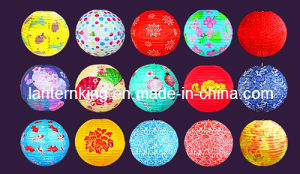 12′floral Print Paper Lantern (More Colors) /Decoration Lantern