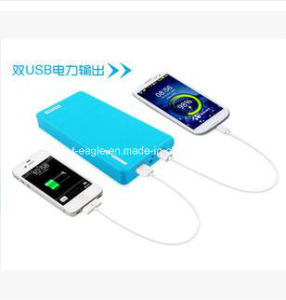 The New Wallet-Type Charging Treasure 30, 000 Ma High-Capacity Mobile Power pictures & photos