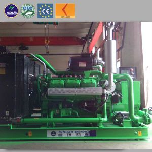 Ce Approved Natural Gas Methane Gas 10kw - 500kw Biogas Generator pictures & photos