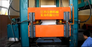 Separating Machine