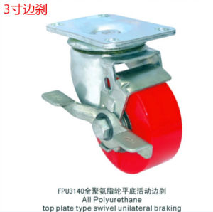 Swivel Caster with PU Side Brake