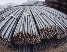 Steel Bars Hrb 355/400/500 pictures & photos