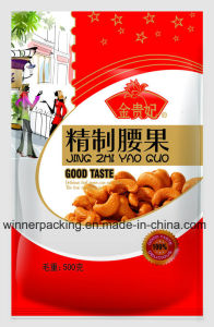 Hot Advertising Laminated Hppb Packaging Bag for Sell