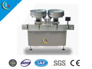 Automatic Pill and Capsule Counting Machine (YXT-200)