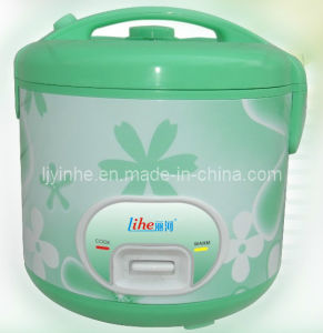 Deluxe Rice Cooker 04 (YH-DXS04)