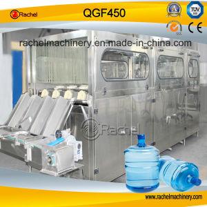 5 Gallon Water Filler pictures & photos