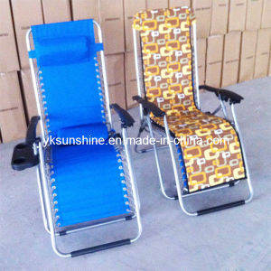 Lafuma  Folding Leisure Chair (XY-149C) pictures & photos