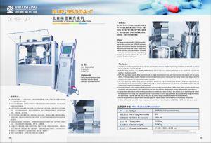 CE & Auto Capsule Filling Machine (NJP-3500) pictures & photos