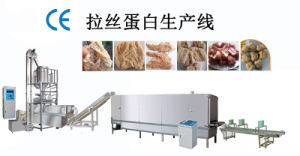 Jinan Tissue Protein Food Processing Line, Vegetarian Meat Chunks Machine pictures & photos