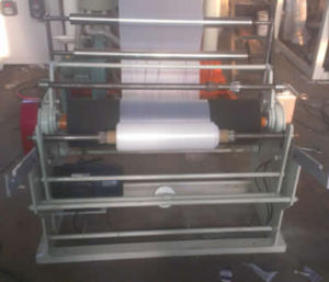 Chsj-35/40/45e Film Blowing and Printing Machine pictures & photos