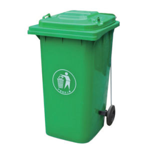 Professional Dustbin with Pedal Open (FS-240F) pictures & photos
