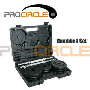 15kg Black Paint Casted Iron Adjustable Dumbbell Set (PC-DU3025) pictures & photos