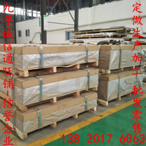 1050, 1060, 1100 Aluminium Plain Sheet pictures & photos