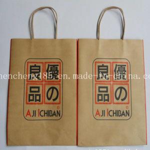 Custom Kraft Paper Bag /Shopping Paper Bag Fk-170 pictures & photos