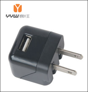 Hot Sale Wall Charger Home Charger, Charger for Mobile Phone (YCH2001KP)