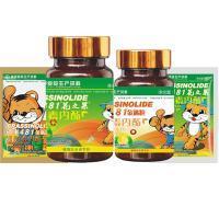 Natural Brassinolide 90% Tc-Plant Hormone pictures & photos