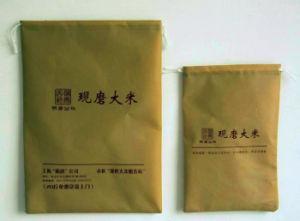 PP Woven Bag for Grain Plastic Woven Sacks pictures & photos