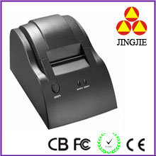 Printing Speed with 90mm/S POS Thermal Printer Jj580