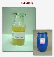 Abrasive (LF-307)