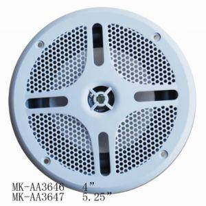Ceiling Speaker (MK-AA3647)