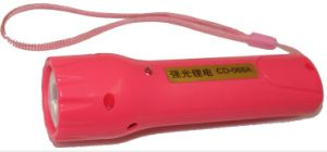 LED Torch with Rechargeable Battery and Low Price