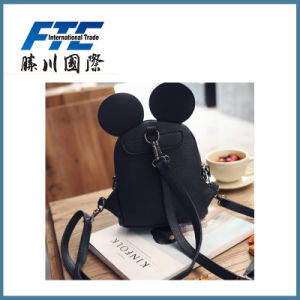 Good Quality PU Leather Mini Ears Backpack pictures & photos