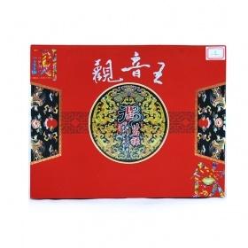 Tie-Guanyin Green Tea (CT02)