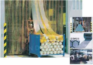 PVC Curtain -A pictures & photos