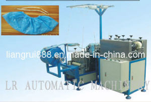 Lr08d China Supplier HDPE LDPE Plastic Shoe Cover Making Machine pictures & photos