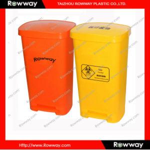 50L Hospital Dustbin with Pedal pictures & photos