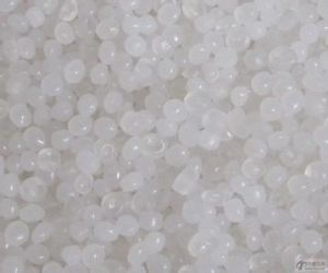 2014 Hot Sell! ! Low Density Polyethylene/LDPE pictures & photos
