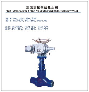 High Temperature & High Pressure Power Station Stop Valve (J61H, J61Y)