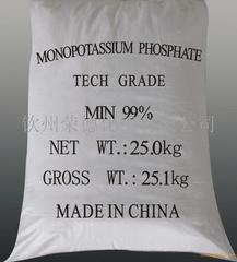 Competive Price Phosphate 98%Min, Urea Phosphate (UP) , Phosphate Fertilizer pictures & photos