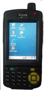 RFID Reader Risun (R6000)