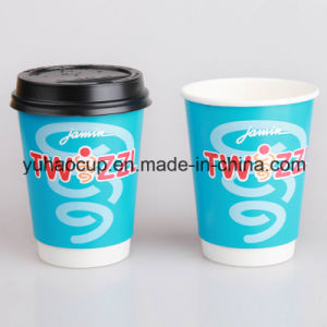 12oz Customize Hot Drink Disposable Double Wall Paper Cup (YHC-113) pictures & photos