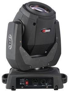 130W 2r Beam Moving Head Light (BMS-2071)